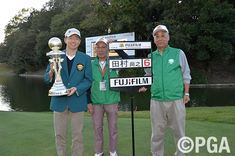 <News・FR>最終日、最後までゴルフは何がおきるか分からない!田村の嬉しい初優勝
