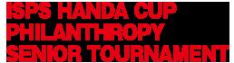 ISPS・HANDA CUP・フィランスロピーシニアトーナメント