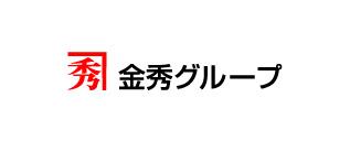 株式会社金秀本社