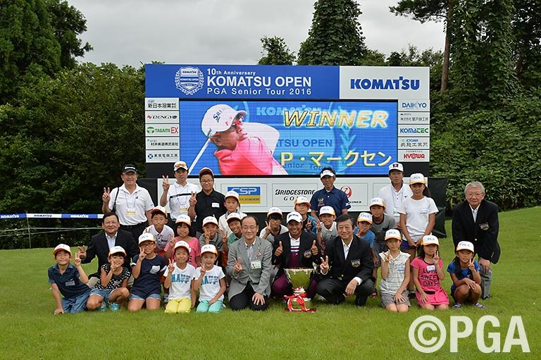 <Photo・FR>素敵な思い出になったキッズゴルフ体験会