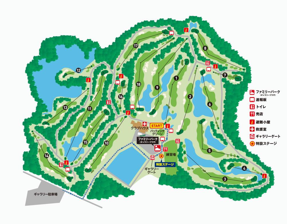 涼仙ゴルフ倶楽部