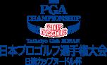 日本プロゴルフ選手権大会日清カップヌードル杯
