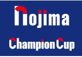 ノジマチャンピオンカップ 箱根シニアプロゴルフトーナメント