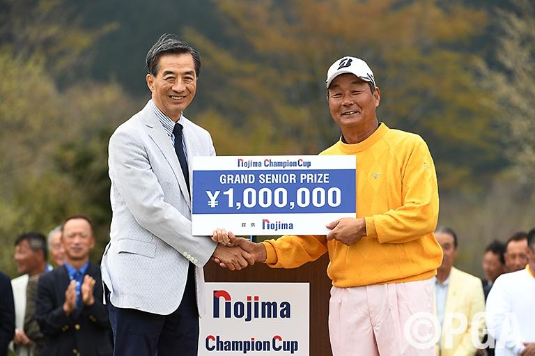 <Photo Gallery・FR> 飯合肇は、60歳以上のグランドシニア賞を受賞!