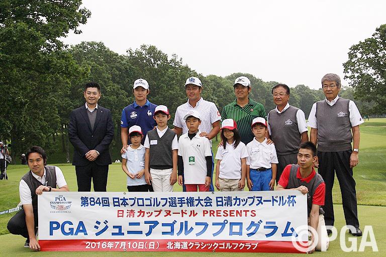 〔FR〕トーナメントを楽しもう!ジュニアゴルフプログラム