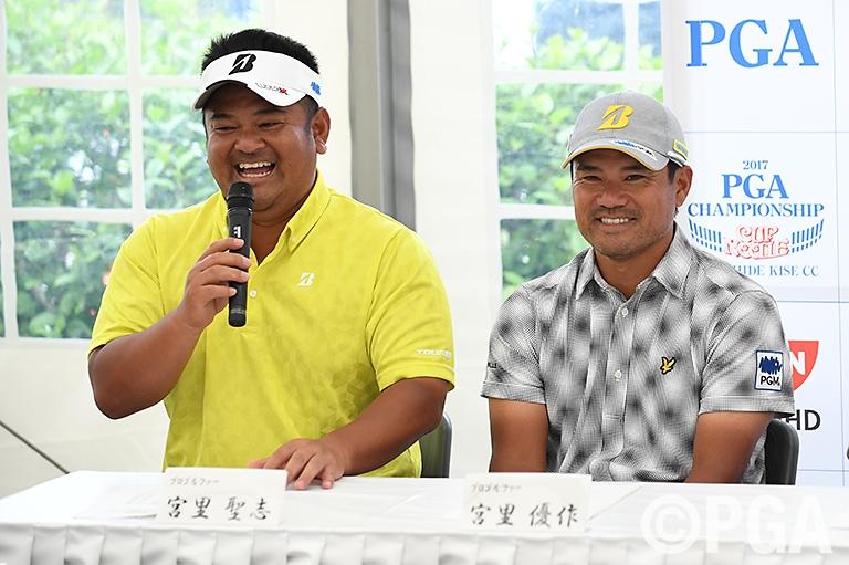 【大会前日】地元沖縄出身の宮里兄弟「沖縄の選手で大会を盛り上げたい」