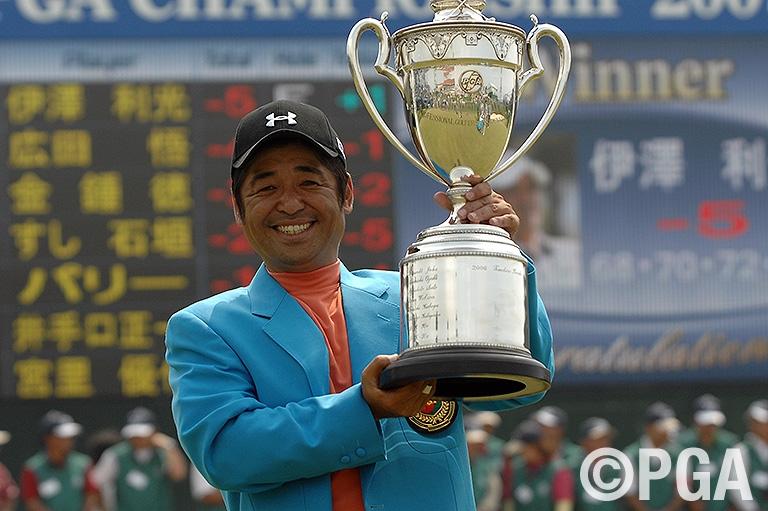 伊澤利光:2007年覇者