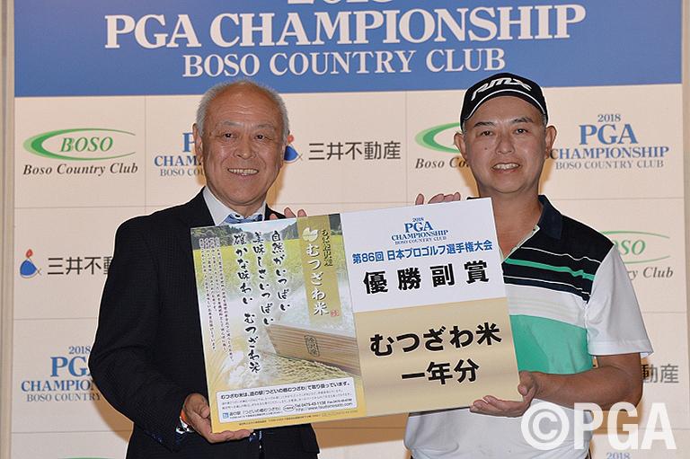 日本プロチャンピオン谷口による優勝副賞寄贈のお知らせ