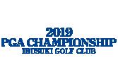 第87回日本プロゴルフ選手権大会