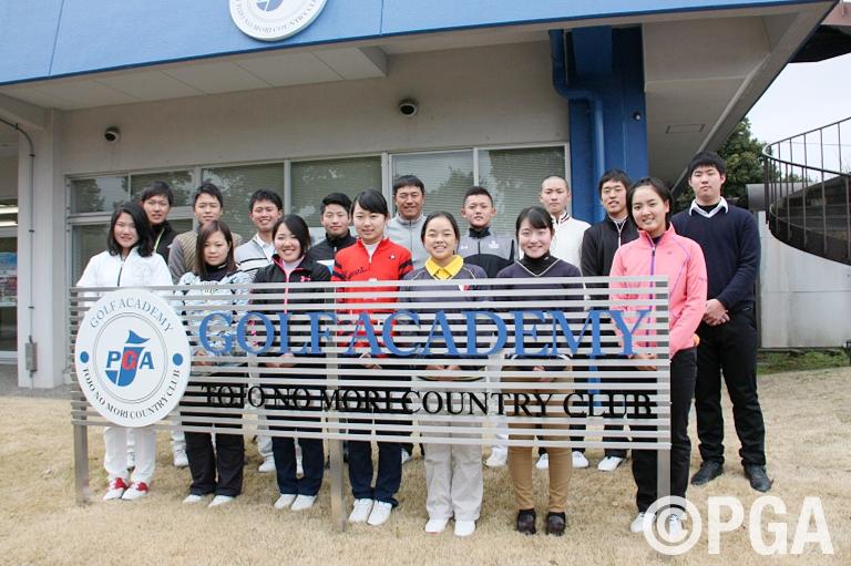 団体優勝の関西チームがPGAゴルフアカデミー合宿に参加