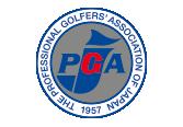 2018年度PGA資格認定プロテスト 最終プロテスト