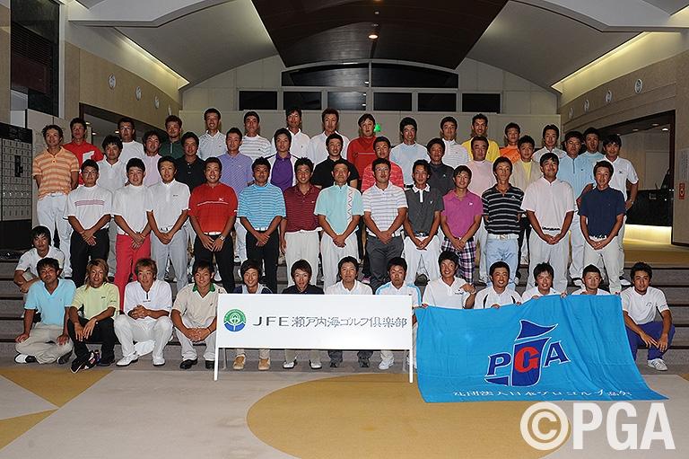 2008年合格者