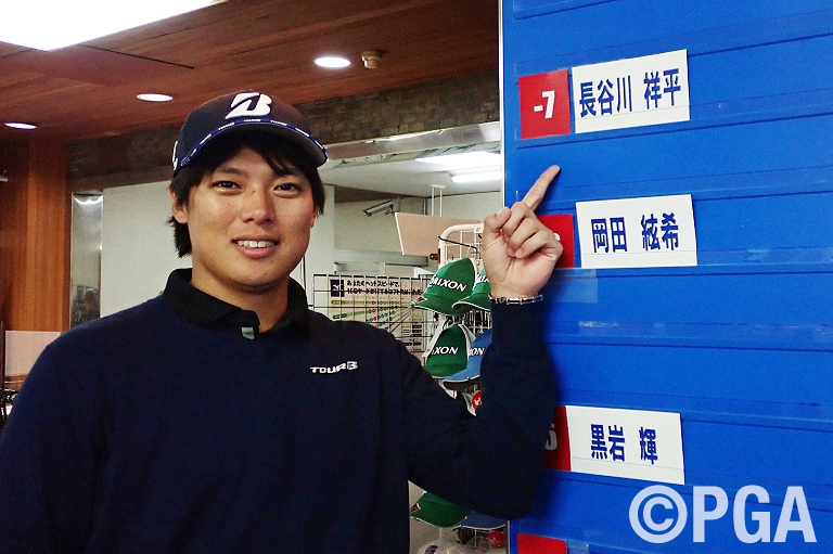 <FR> 復調したドライバーショットで長谷川祥平がテストトップ合格