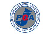 第20回PGAティーチングプロ選手権大会 ゴルフパートナーカップ