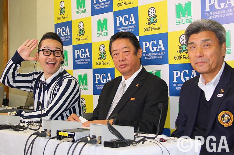 【FR】大会の模様はインターネット放送「ゴルフネットTV」でご覧ください