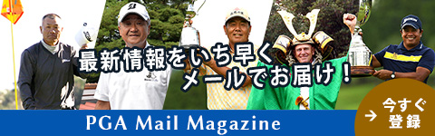PGA Mail Magazine