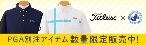 PGA OF JAPAN PGA Online Store 公益社団法人日本プロゴルフ協会の公式オンラインストア